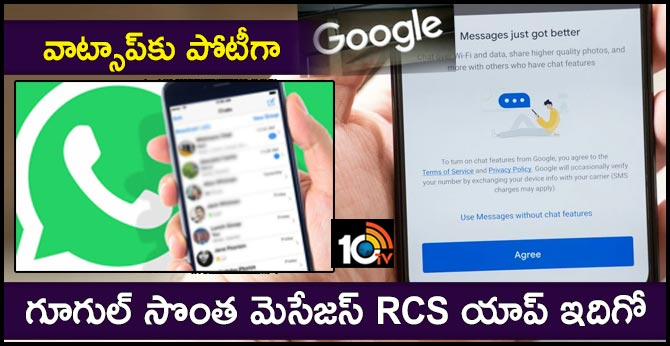 Google Rolls Out Own RCS Chat System in the US via Messages App