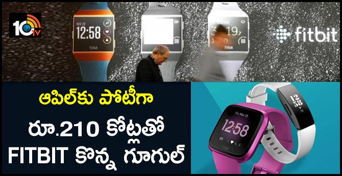 Google buys Fitbit for $2.1 billion, to compete against Apple Watch