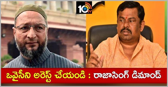 Goshamahal MLA Raja singh  demands arrest of Owaisi