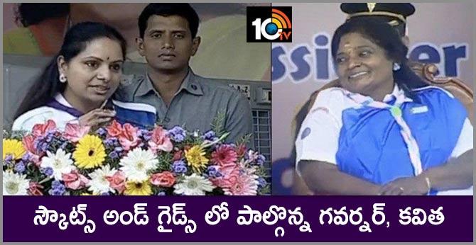 Governor tamili sai Saundararajan and kavitha participating in Scouts and Guides