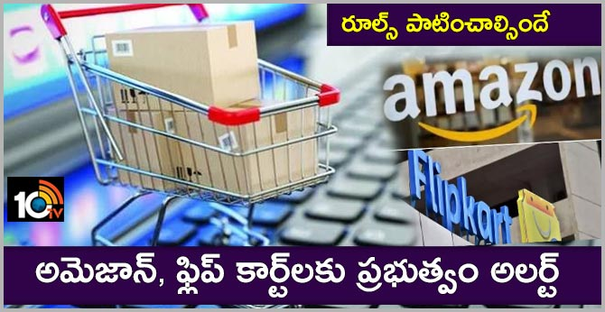 Govt alerts Amazon, Flipkart, others again; says don't influence prices, post fake reviews