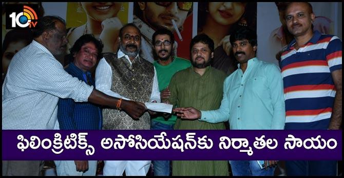 GuruRaj, Thipparameesam Producers Donation for Film Critics Association