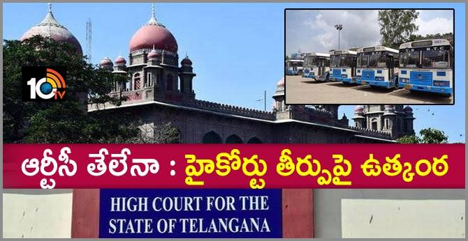 High Court hearing on RTC strike