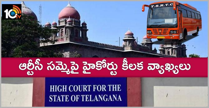 High Court key comments on RTC strike