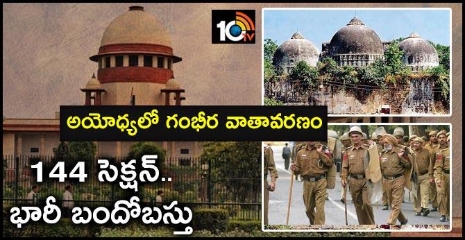 High alert Uttar Pradesh judgment of Ayodhya