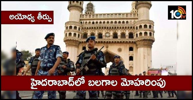 High alert in Hyderabad Judgment of Ayodhya