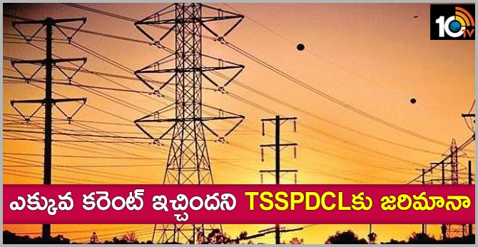 High voltage: Discom to pay consumer Rs 39,000