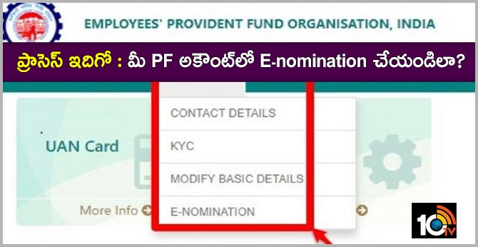 How to do online nomination in PF account