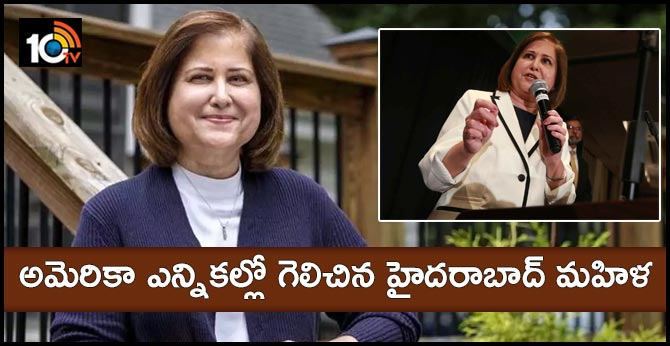 Hyderabad's 'Munni' creates history, elected Virginia senator