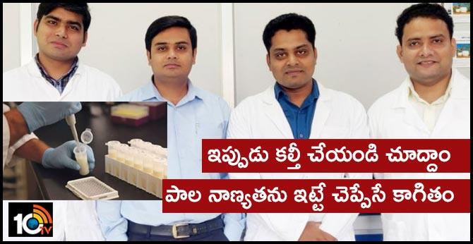 IIT Guwahati team develops milk quality testing kit