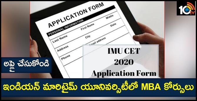 IMU CET 2020 Application Form Release