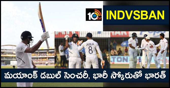 INDvsBAN:  India lead by 343 runs