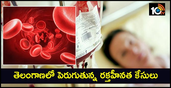 Increasing anemia cases in Telangana state