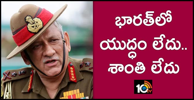India in 'no war, no peace' situation due to Pakistan's proxy terror war: Army Chief Bipin Rawat