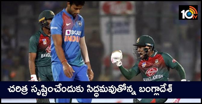 India vs Bangladesh: Mahmudullah and Co can script history if they beat Men in Blue in 2nd T20I