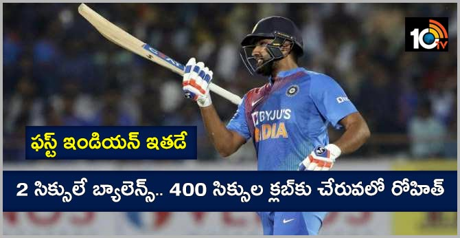 India vs Bangladesh: Rohit Sharma inches away from becoming first Indian to join elite 400-sixes club