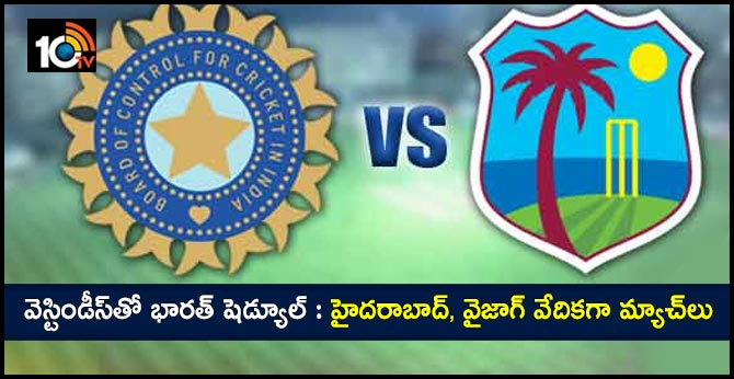 India vs West Indies full schedule: Date and time of all the matches
