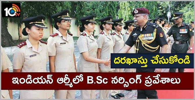 Indian Army BSc Nursing 2020.. Apply Online
