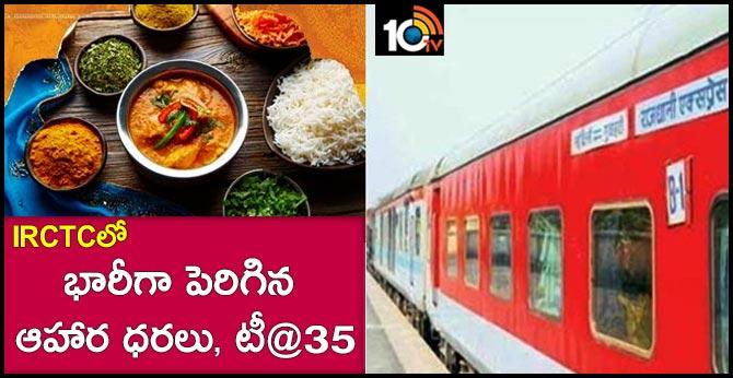 Indian Railways hikes food, tea prices on Rajdhani, Shatabdi, Duronto Express