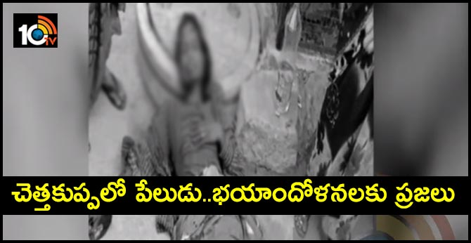 Injuries to Blasting Woman in Dust Bin