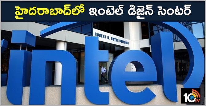 Intel Design Center in Hyderabad