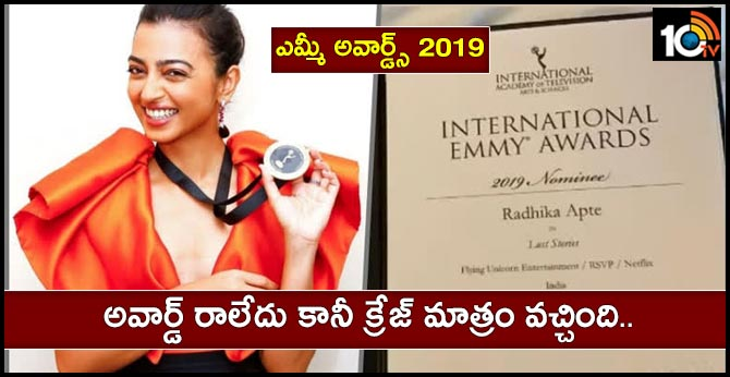 International Emmy Awards 2019: Radhika Apte, Team Sacred Games Dazzle On The Red Carpet