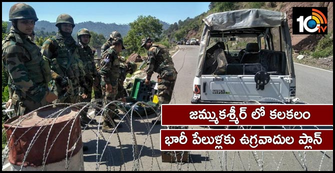 J&K: IED detected on Jammu-Poonch highway