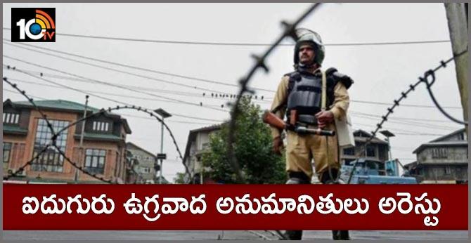 J&K Police arrested 5 terrorist associates