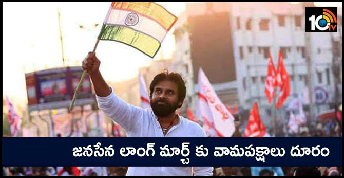 left parties Decision to stay away from Janasena Long March