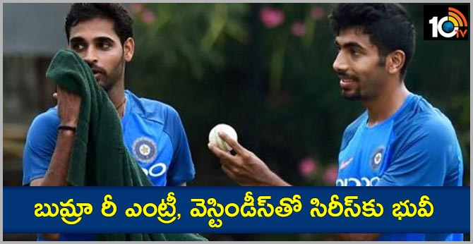Jasprit Bumrah likely to return for Australia ODIs; Bhuvneshwar Kumar's fitness being assessed ahead of WI series