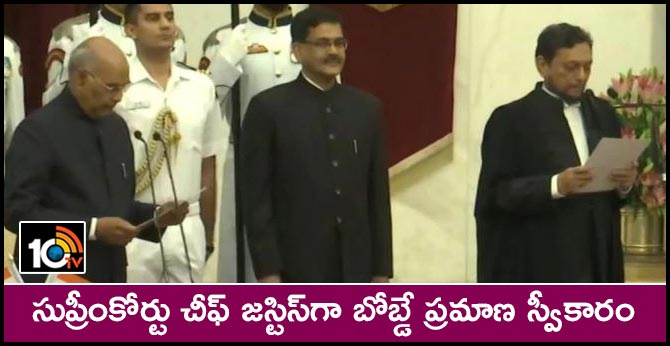 Justice SA Bobde sworn in as 47th Chief Justice of India, succeeds Ranjan Gogoi