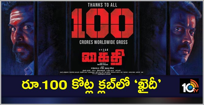 Kaithi enters the Rs 100 Club
