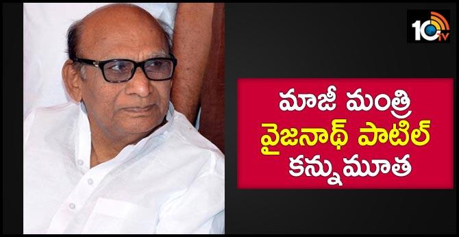 Karnataka EX minister Vaijnath Patil passes away