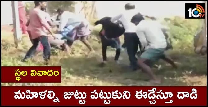 Land Issue..Attack on two womens in Bhadradri  kotta Goode district