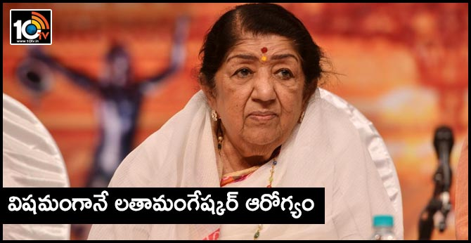 Lata Mangeshkar critical, but recovering, says doctor