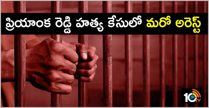 Lorry Owner Arrested in Priyanka Reddy Case