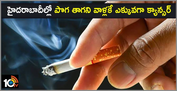 Lung cancer rising in women, non-smokers in Hyderabad