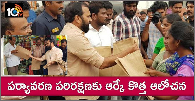 MLA RK distributes jute bags in Mangalagiri
