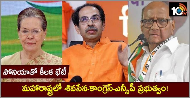 MPCC leaders to meet Congress Interim President Sonia Gandhi in Delhi today