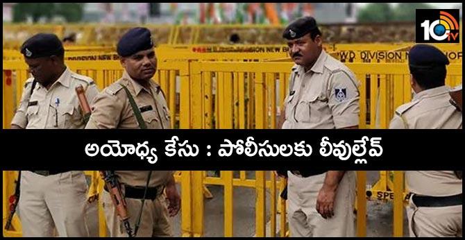Madhya Pradesh No leave for police