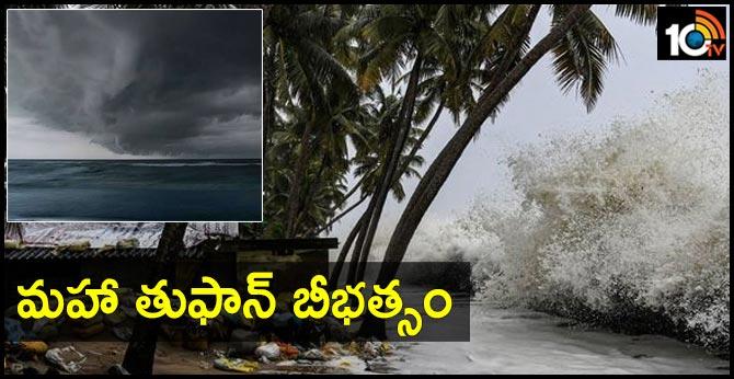 Maha Cyclone Heavy rains likely in Kerala, Karnataka in 24 hours