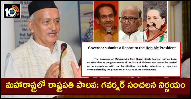 Maha Rashtra Governor Submits Report to  President