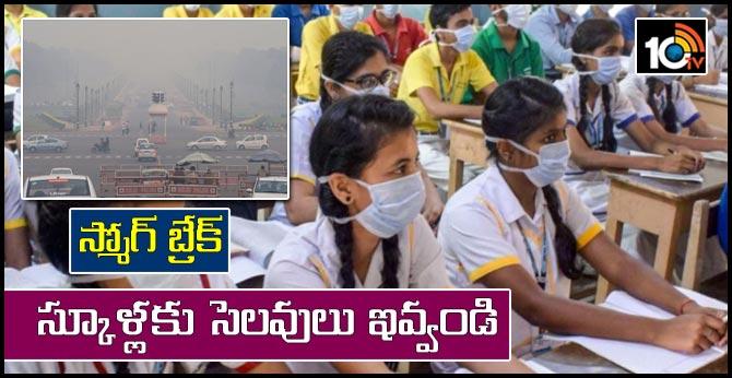 Majority Of Parents In Delhi NCR Want Annual 'Smog Break' In Schools: Survey