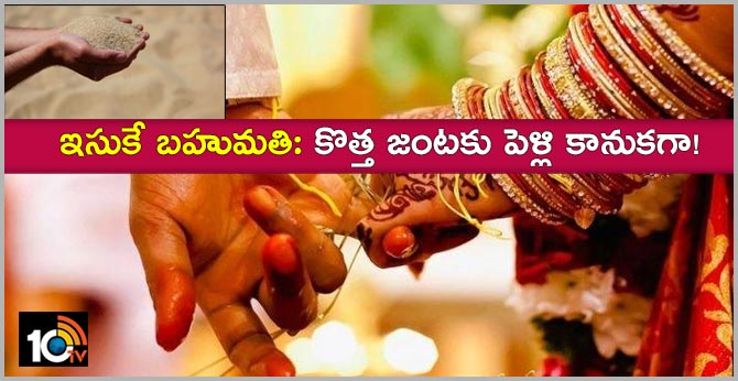 Man Gifts Sand for newly married couple in Anakapalli