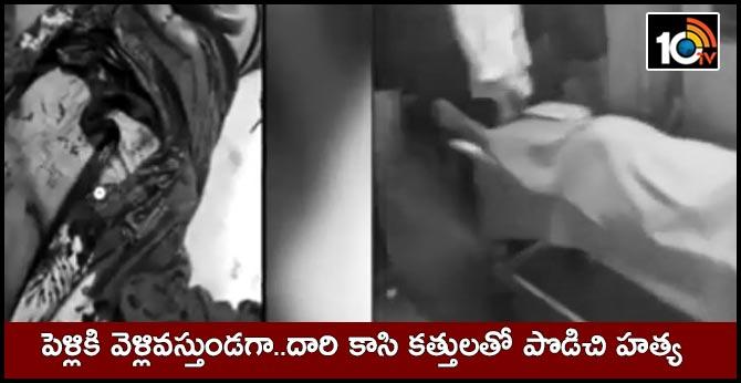 Man Murder in Rajendranagar Chintal Met in Hyderabad