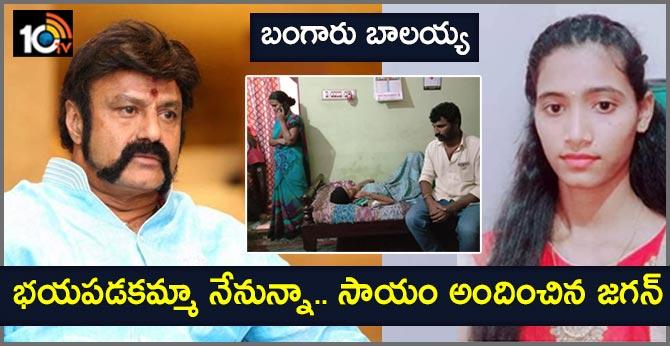 Nandamuri Balakrishna: Man with GOLDEN HEART