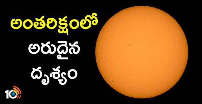 Mercury planet crossed the Sun
