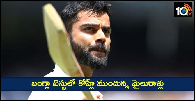 Milestones await Virat Kohli in the first Test against Bangladesh
