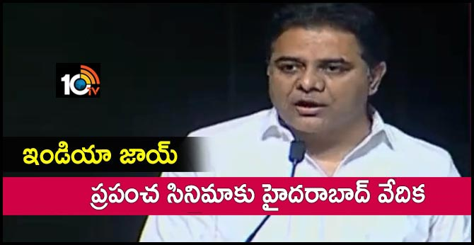 Minister KTR Participates In India Joy Inauguration Event