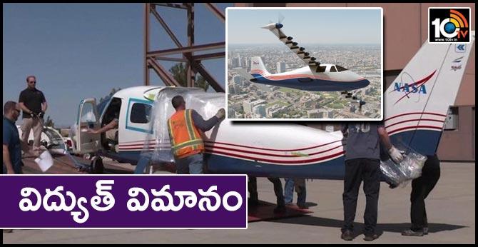 NASA Discovered Electric plane